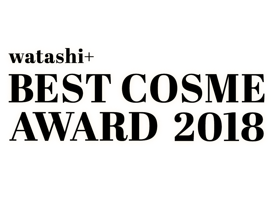 BEST COSME RANKING 2018